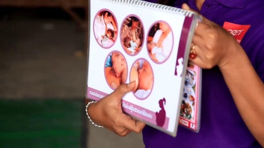 Faire progresser la santé maternelle et infantile au Cambodge