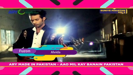 Alvida - Singer: Fuzon {Full Song} ARY Mip
