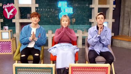 [HALLYU K] After School Club ' Kevin Jimin & Jae - Interview