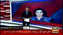 Actress Meera arrives in Lahore family court