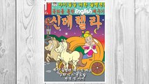 Download PDF CINDERELLA (Level 1): Learn ENGLISH Through Fairy Tales (Korean Edition) (Foreign Language Through Fairy Tales) FREE