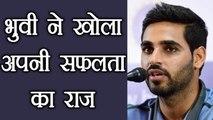 India vs NZ 2nd ODI : Bhuvneshwar Kumar reveals the formula of success |वनइंडिया हिंदी