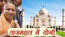 Yogi Aadityanath reaches Agra, Visits Taj Mahal  | वनइंडिया हिंदी