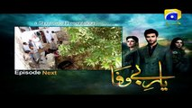 Yaar e Bewafa - Episode 18 Teaser | Har Pal Geo