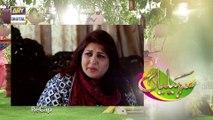 Saheliyaan Last Episode 246 - 26th October 2017