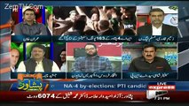 Special Transmission On Express News – 26th October 2017