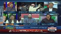 Express News Special Transmission - 26th October 2017