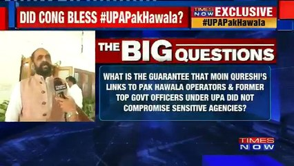 Union Minister Of State For Home Hansraj Ahir On Moin Qureshis Money Laundering Case