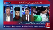 What's the real reason behind the dispute between Shah Mehmood and his brother - 26 October 2017