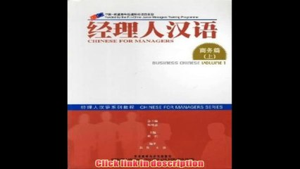 Chinese For Managers Business Chinese Vol 1   eBook Pdf