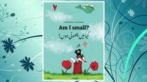 Download PDF Am I small? Kaa man chhewta hewn?: Children's Picture Book English-Urdu (Dual Language/Bilingual Edition) (Urdu Edition) FREE