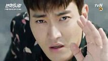 #Siwon on Revolutionary Love Teaser