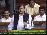Dr. Shashi Tharoor on the Black Money Bill in Parliament (Lok Sabha)