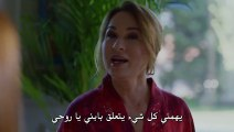 مسلسل اللؤلؤة السوداء الحلقة 5 القسم 2 مترجم للعربية - زوروا رابط موقعنا بأسفل الفيديو