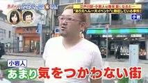 野田草履 『ありえへん∞世界』テレビに出る\(◎o◎)/