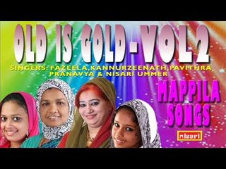 OLD IS GOLD  VOL 2 MAPPILA SONGS
