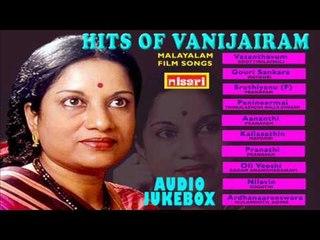 HITS OF VANIJAIRAM FILMSONGS AUDIO JUKEBOX