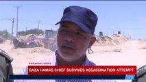 BREAKING NEWS | Gaza Hamas survives assassination attempt | Friday, October 27th 2017