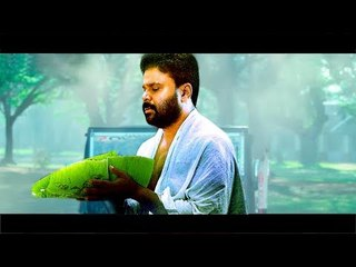 Dileep | Malayalam Super hit Action Movie | Full movie | Latest Malayalam Movie New Release 2017