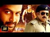 Malayalam Super Hit Action Movie | malayalam Full movies | Malayalam Latest Full Movie Release 2017