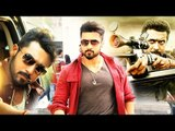Latest Super Hit Malayalam Action Movie 2017 HD | Malayalam Full Movie New Releases HD | Surya
