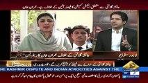 Zanjeer-e-Adal on Capital Tv – 27th October 2017
