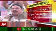 Sheikh Rasheed Speech In Multan Jalsa - 27 October 2017 - Bol News