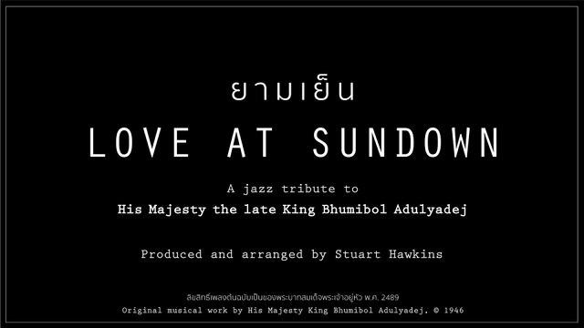 Stuart Hawkins - Love at Sundown