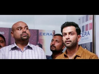Malayalam Full Movie | Latest Malayalam Full Movie | Family Entertainer | HD Quality 1080p