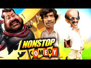 Malayalam Movie Comedy Scenes 2017 # Mohanlal Non Stop Comedy # Malayalam Non Stop Comedy Scenes