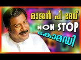Rajan p Dev Comedy Scenes | Best Malayalam Comedy Nonstop | Malayalam Comedy | Malayalam Full Movie