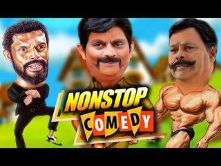 കുട്ടിമാമ ഞാൻ പെട്ടു മാമ ... # Malayalam Comedy Scenes 2017 # Malayalam Non Stop Comedy Scenes