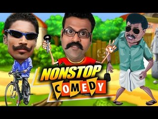 Malayalam Non Stop Comedy Scenes # Malayalam Movie Comedy Scenes 2017 # Malayalam Comedy Scenes