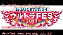 TOKIO対V6、関ジャニ対WEST!ジャニーズ8組が「ウルトラFES」で対決