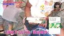 日本一頭の良い小学生