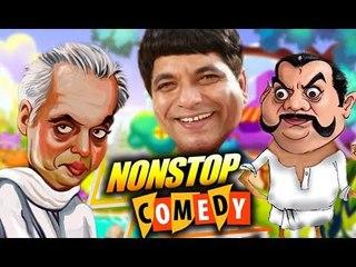 ഞാനും വരട്ടെ ഒരു രസത്തിനു ...# Malayalam Movie Comedy Scenes 2017 # Malayalam Non Stop Comedy Scenes