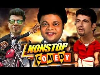 Malayalam Movie Comedy Scenes 2017 # Malayalam Comedy Scenes # Malayalam Non Stop Comedy Scenes