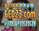 검빛 경마 전문 ,∠, G E D 2 3 쩜 컴 ,∠, 검빛예상지