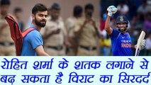 India vs NZ 3rd ODI: Rohit Sharma may give headache to Virat Kohli if he hits century वनइंडिया हिंदी