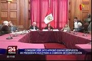 Comisión Lava Jato aceptó enviar respuesta de PPK a Comisión de Constitución