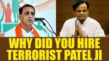 Gujarat Assemble Elections: Vijay Rupani asks Ahmed Patel why he hired terror sympathisers |Oneindia