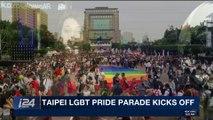 i24NEWS DESK | Taipei LGBT pride parade kicks off | Saturday, October 28th 2017