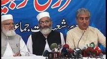 Shah Mehmood Qureshi And Siraj Ul Haq Press Conference | 5 Oct 2017 ISLAMA ABAD