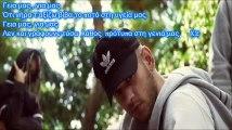Smuggler x Hawk - Γεια Μας Στίχοι ~ Smuggler x Hawk Geia Mas Lyrics