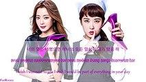 B.HEART (비하트) – ANYTHING Lyrics (Woman of Dignity OST 7) (품위있는 그녀 OST 7) -FarRookie