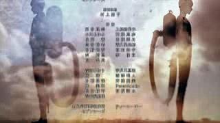 Juuni Taisen OP Rapture Guitar Cover (TABS)