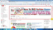 Speed up Vuze download to 4Mbps-2014 Latest Settings - video