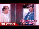 Kizhakkunarum Pakshi Malayalam Movie ,  Scenes ,  Innocent Best Comedy ,  Mohanlal ,  Innocent
