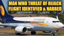 Jet Airways Mumbai-Delhi flight diverted after threat letter, man who kept it identified | Oneindia