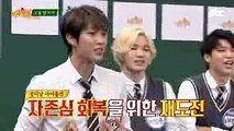 Knowing Brother E94 part1 BTS - video dailymotion